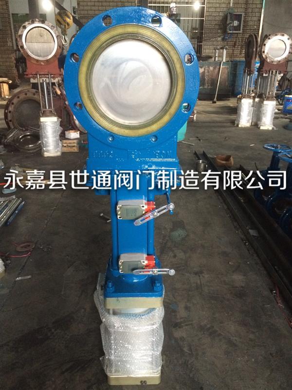 耐磨气动刀型闸阀 PZ673X-10C 双面聚氨酯密封 零泄露