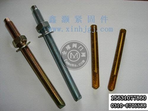 化學錨栓|高強度化學錨栓|化學螺栓|化學錨栓廠家價格