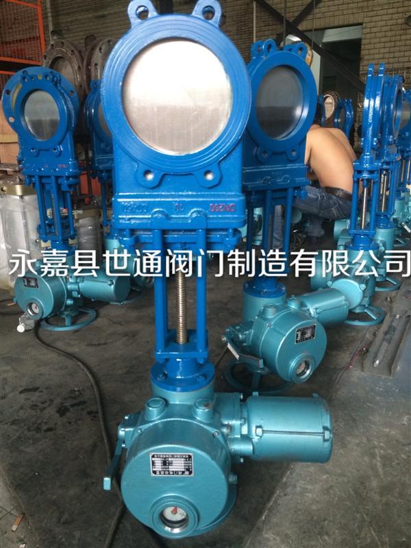 Z973X-10Q 電動漿液閥(又名:電動漿料閥) 零泄漏 整體型