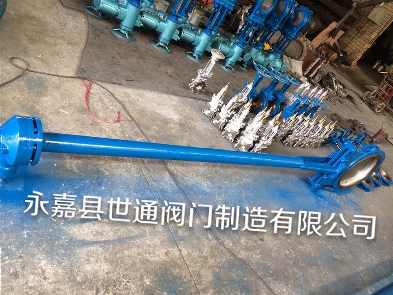 刀型閘閥(漿閘閥)溫州專業生產廠家 定做各種非標刀閘閥