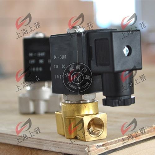 上晋POG系列不锈钢、锻铜材质微型高压电磁阀