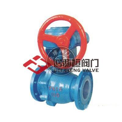 Q341F46蝸輪襯氟球閥