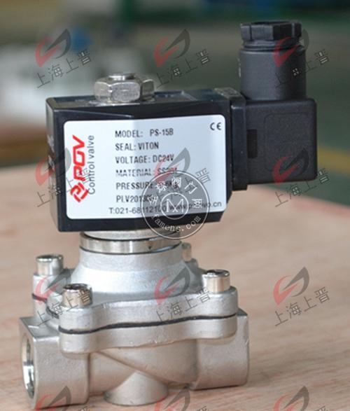 普雷沃PS-15B不銹鋼常閉式電磁閥