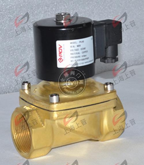 普雷沃PS系列锻铜二位二通电磁阀