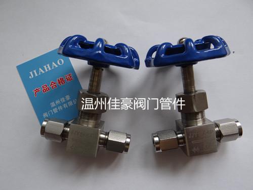精品J91W-40P,J91W-64P不锈钢卡套式气源针阀