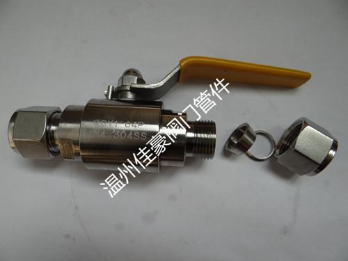 精品優質QG.Y1-64P不銹鋼氣源球閥,卡套式氣源球閥