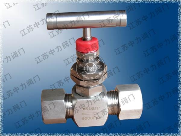 高压截止阀-不锈钢高压专用截止阀