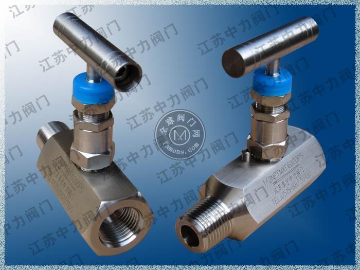 ZLJ12P内外螺纹不锈钢高温高压针阀
