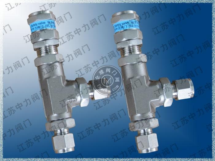高壓安全閥廠家直銷進口高壓安全閥|進口不銹鋼安全閥