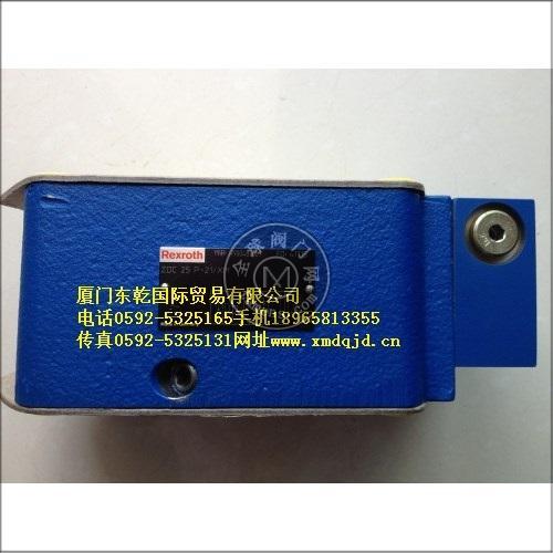 力士乐ZDC25P-21 XM减压阀