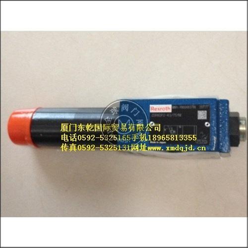 供應ZDR6DP2-43 75YM力士樂減壓閥
