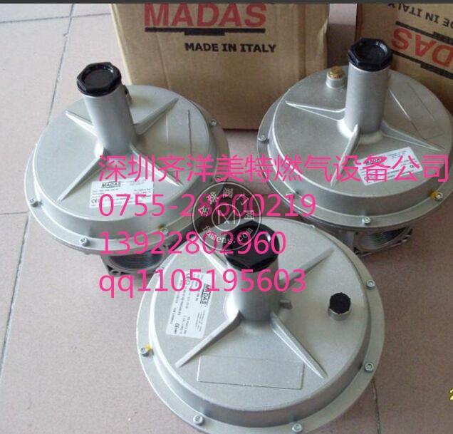 馬達斯M16/RM N.C.緊急切斷電磁閥