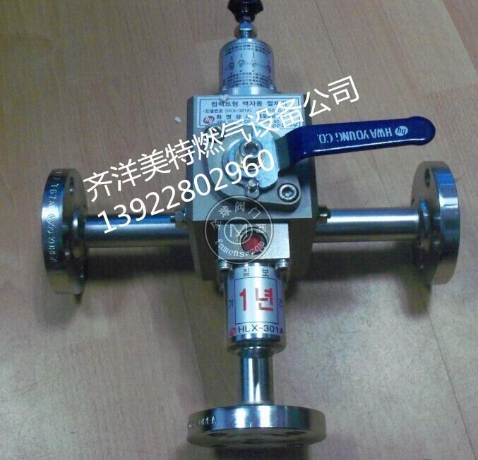 韩国HLX-301换气阀、自动切换阀、自动切替器,自动切换器