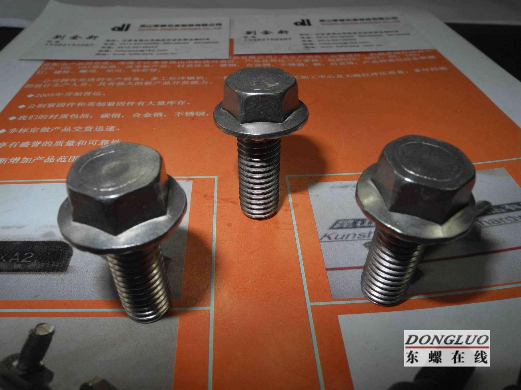 A2-十字大扁頭機螺釘常用工具磨床的主要用途常用工具磨床的主要用途