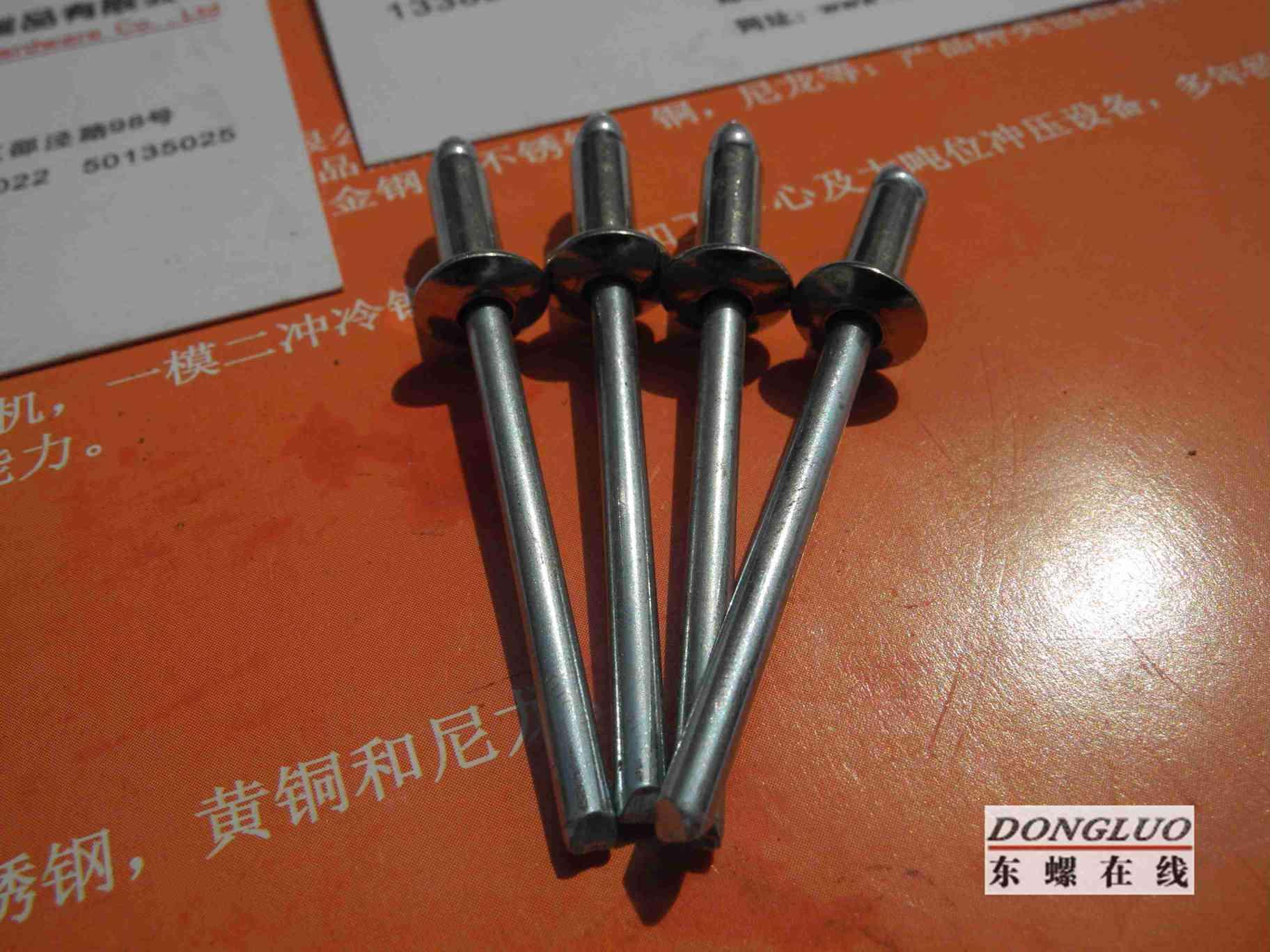 A2-DIN7504N十字盤頭鉆尾釘三角自攻螺絲設計標準