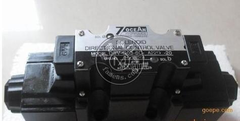 台湾七洋电磁阀DSV-G02-2C-A220-2
