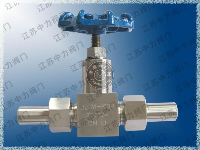 J23Y焊接式高温高压截止阀