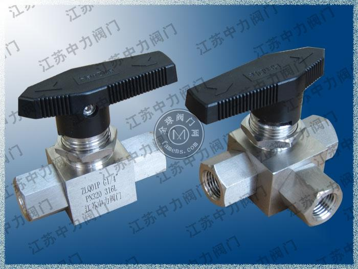 ZLQ301P高压换向三通球阀|仿美不锈钢三通换向球阀
