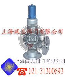A42Y-160C弹簧全启封闭式高压安全阀