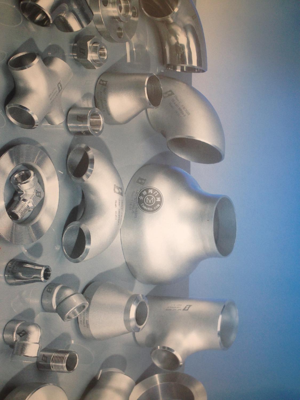 上海管件 鋁管件