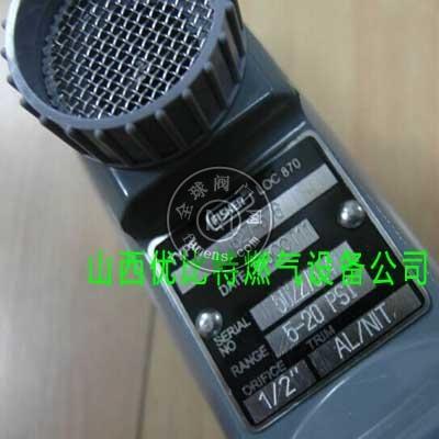 Fisher費希爾627-576美國氨氣調壓閥價格