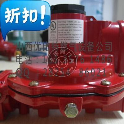 費希爾R622H-DGJ美國煤氣6分減壓閥價格