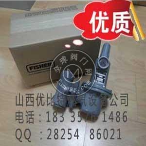 Fisher费希尔627-498美国627-498天燃气调压器价格
