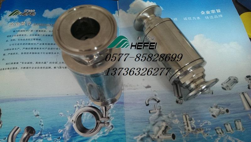卫生级热静力疏水器