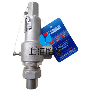 低温安全阀 上海怡凌DA22F-40P 低温全启式安全阀