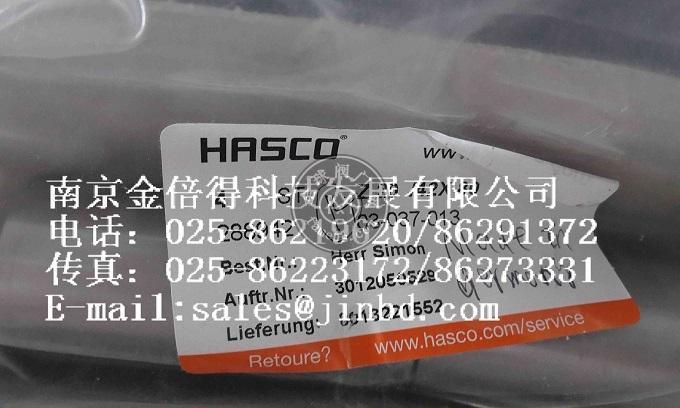 德国HASCO二次顶出机构