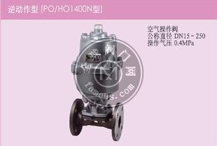 日本NIPPON DAIYA VALVE CO.,LTD(NDV)400型气动隔膜阀