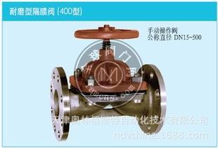 日本NIPPON DAIYA VALVE CO.,LTD (NDV)400型隔膜阀