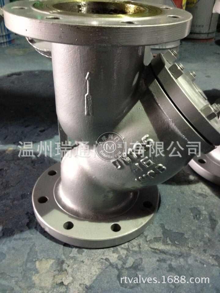 GL41H碳钢Y型过滤器|Y型过滤器