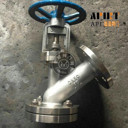 FLJ41W不銹鋼上展放料閥|上展放料閥