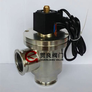 DYC-JQ电磁真空压差式充气阀结构说明