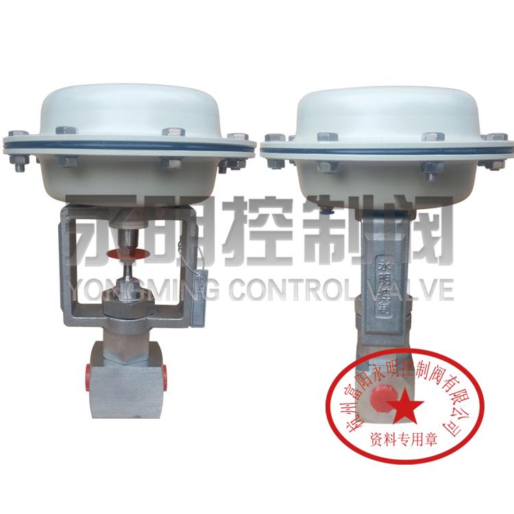 SCR/SNCR煙氣脫硝氣動薄膜小流量調節閥MK708