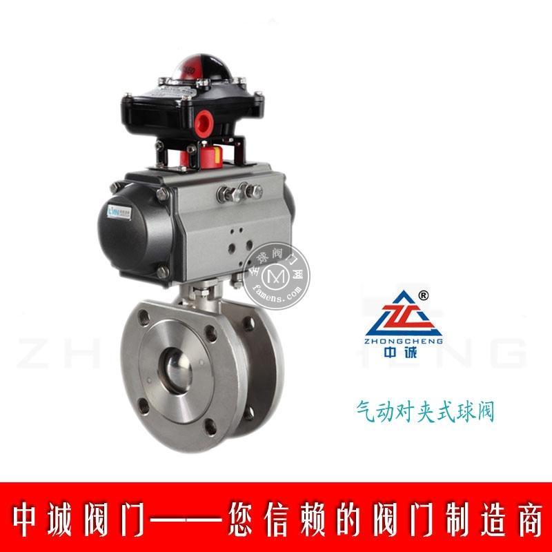 中国·中诚Q671F气动对夹式球阀