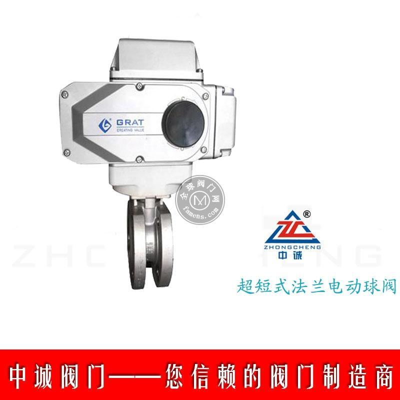 中國·中誠Q971F電動對夾式球閥