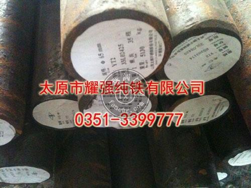 純鐵 電磁閥鐵芯純鐵棒DT4C