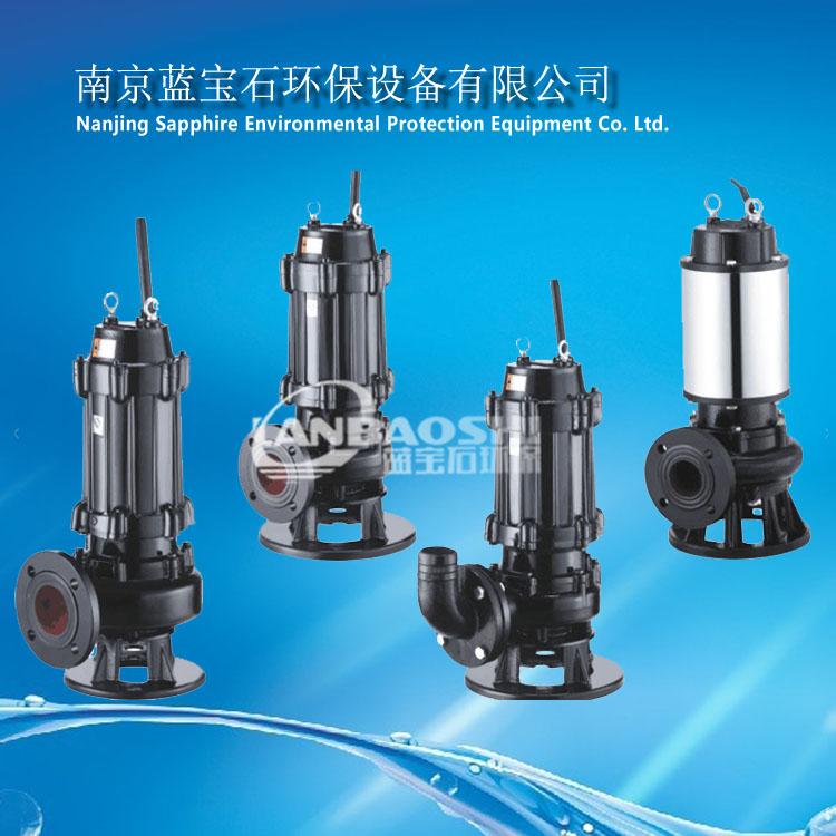 QW型潜水排污泵铸铁污泥泵4kw