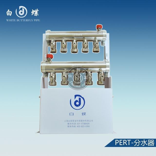 地暖分水器品牌_地暖十大品牌白蝶牌地暖分水器
