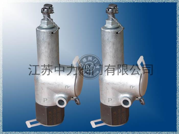 MAX64C哈威天然氣高壓安全閥