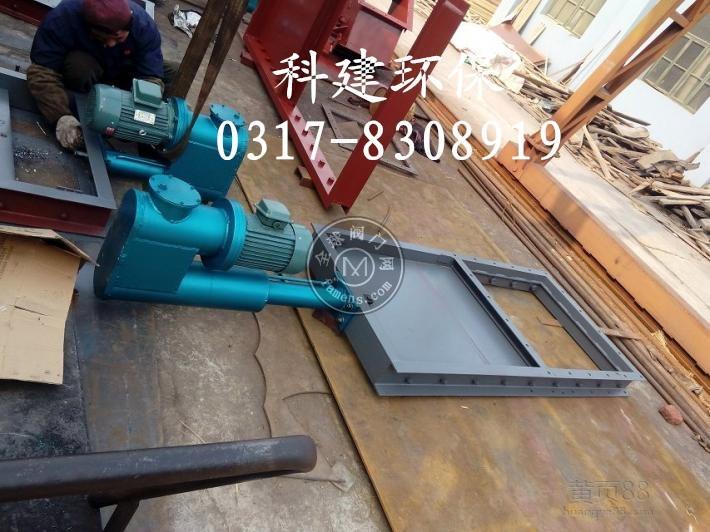 电动插板阀科建环保专业生产