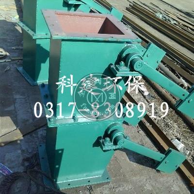 电动重锤翻板锁凤阀科建环保专业生产