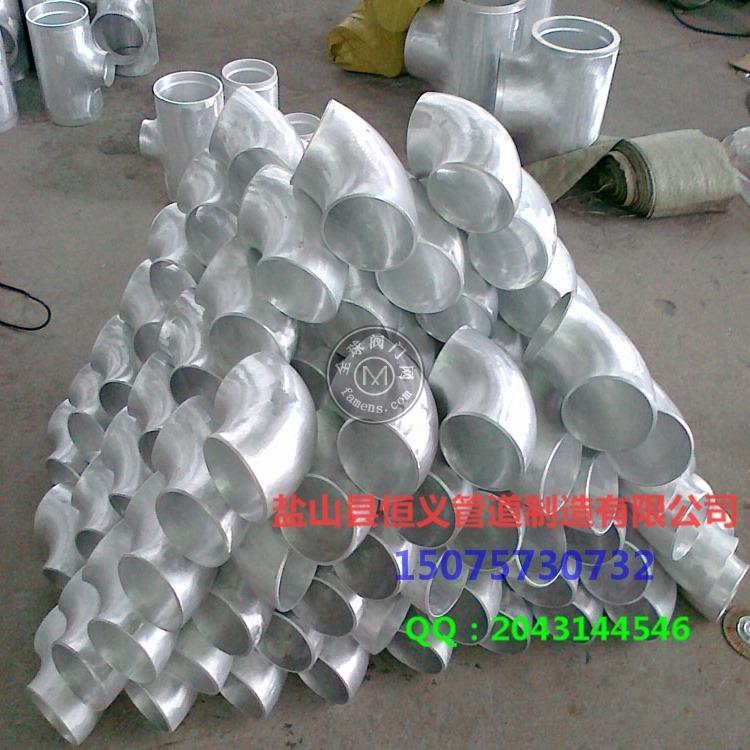 铝弯头 铝三通 铝法兰5083材质
