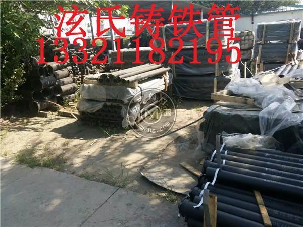 北京铸铁管 泫氏铸铁管 排水铸铁管批发