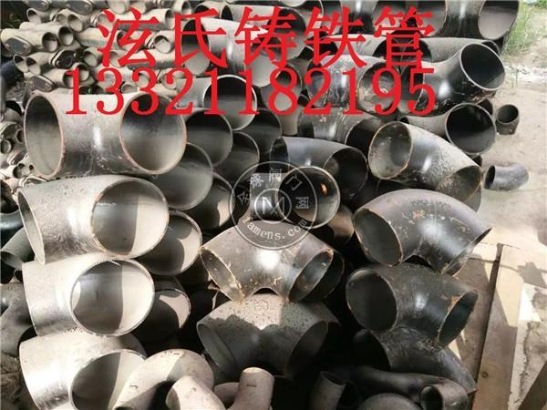 广州铸铁管 泫氏排水铸铁管批发