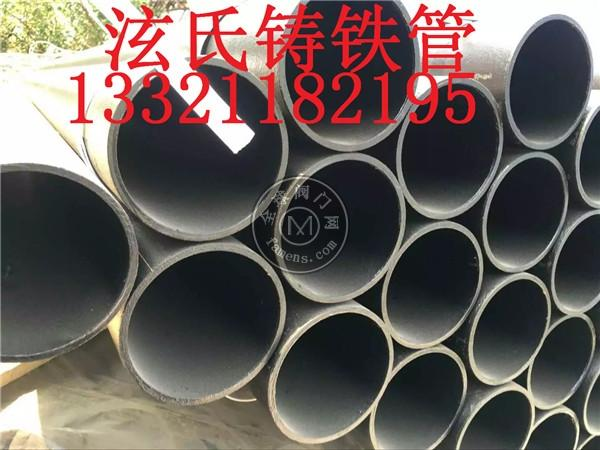 江苏南京铸铁管 泫氏铸铁管 铸铁管批发