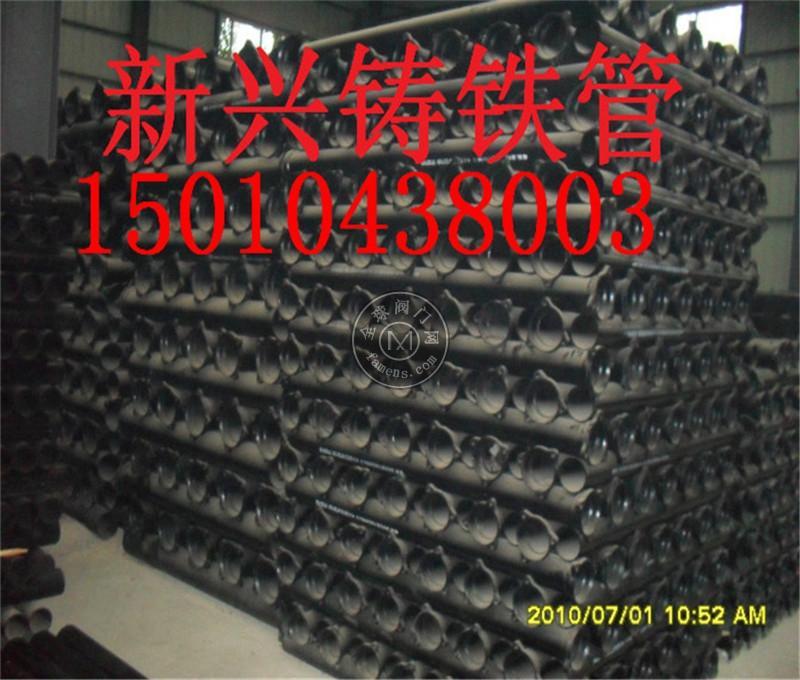 上海铸铁管 W型铸铁管 铸铁管批发
