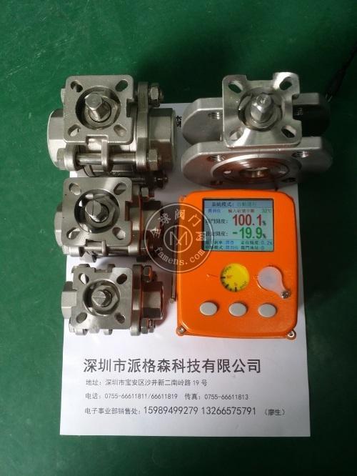 供應PM-05電動閥門定位器伺服控制器首選深圳派格森
